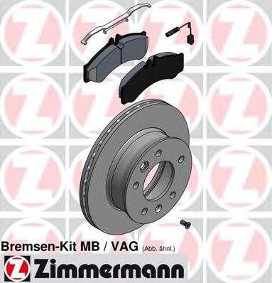 Комплект тормозов, дисковый тормозной механизм